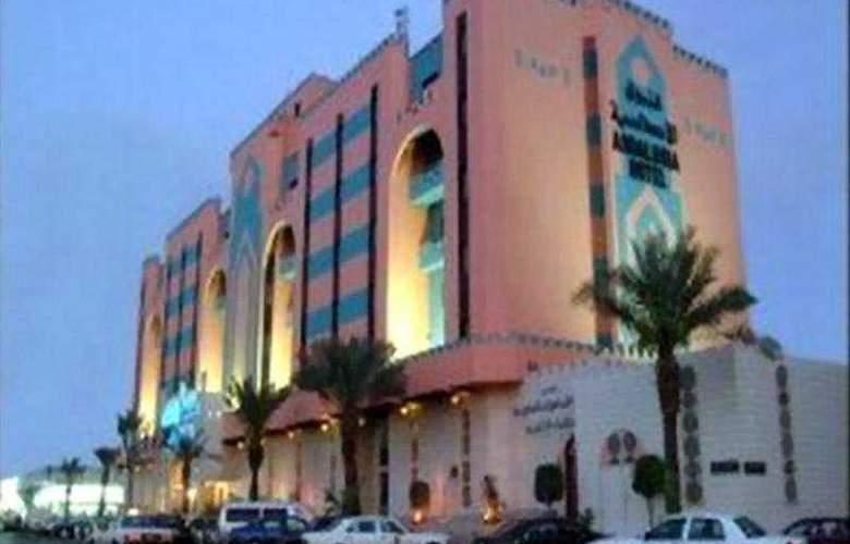Golden Tulip Andalusia Riyadh - Hotel - 0