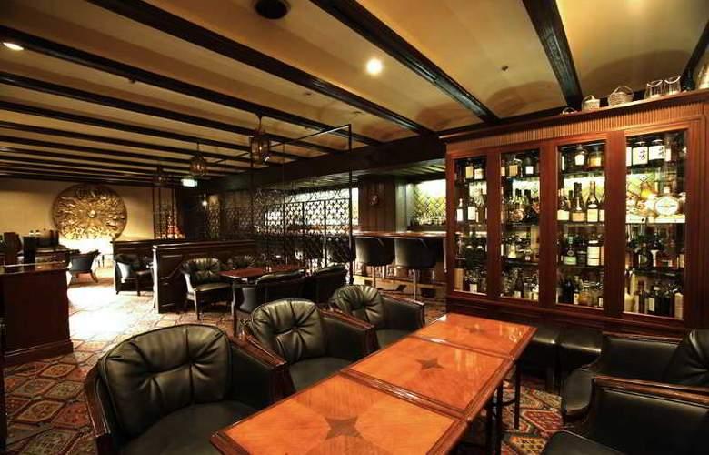 Rihga Royal Hotel Kyoto - Bar - 14