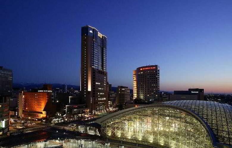 Nikko Kanazawa - Hotel - 7