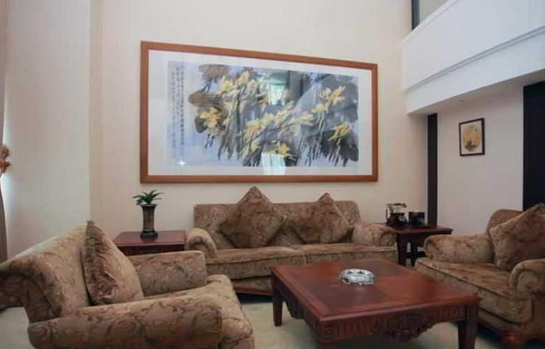 Landmark International Tianhe - Room - 12