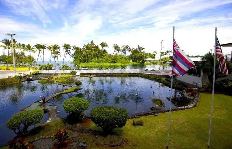 Hilo Seaside - Hotel - 7