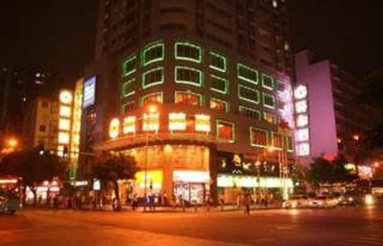 Sam Q Guangzhou - Hotel - 0