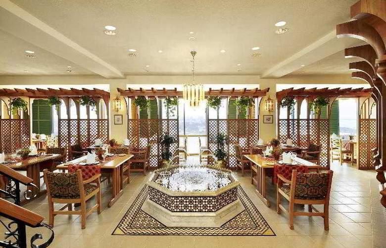 Sheraton Kuwait Hotel & Towers - Restaurant - 21