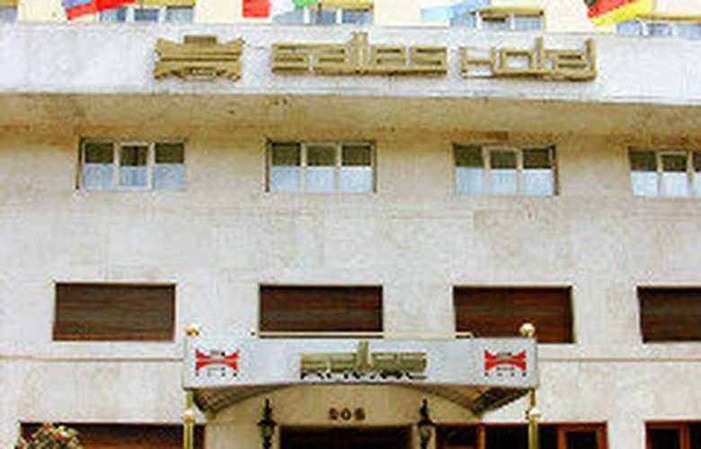Salles Hotel - Hotel - 0