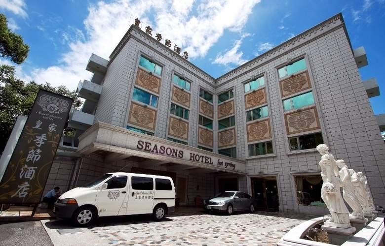 Royal Seasons Beitou - Hotel - 0