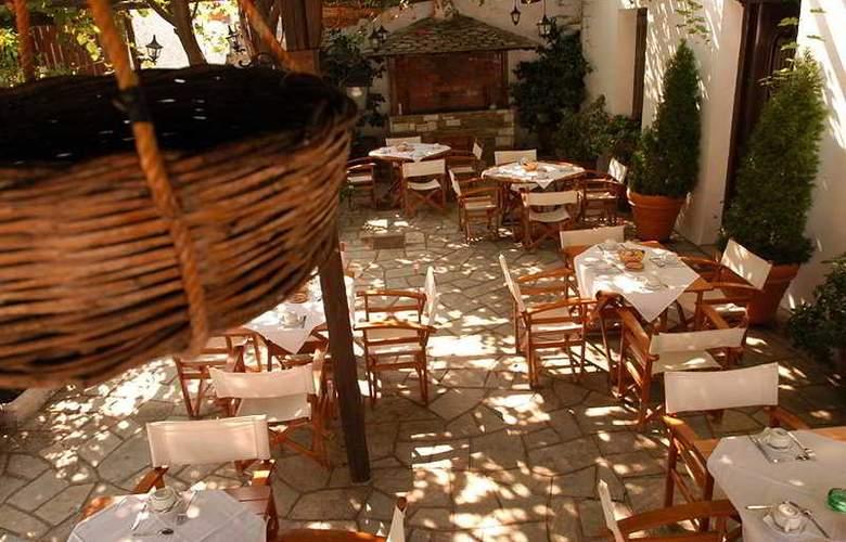 Kentrikon - Restaurant - 10