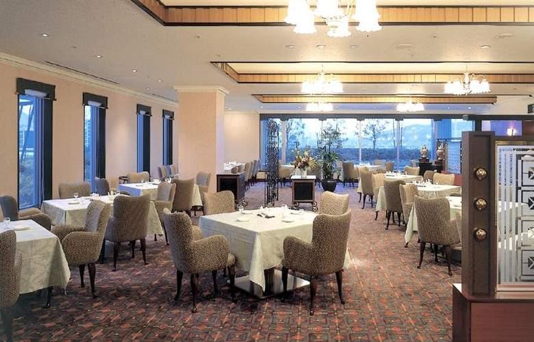 Rihga Royal Hotel Hiroshima - Hotel - 20
