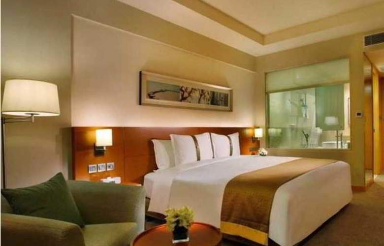 Holiday Inn Shanghai Pudong Kangqiao - Room - 6