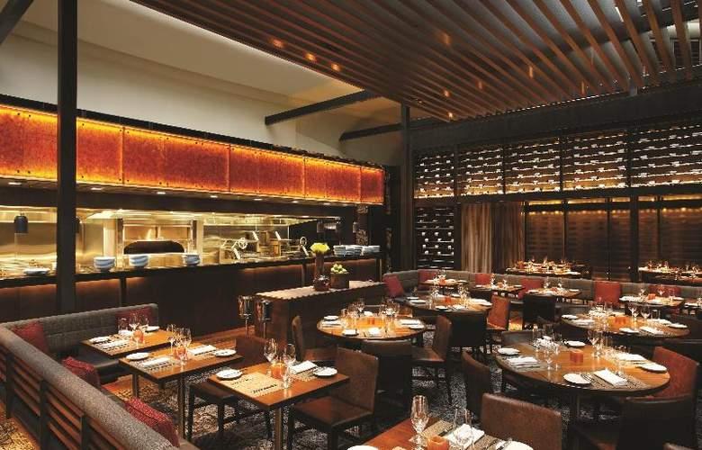 The Mirage - Restaurant - 17