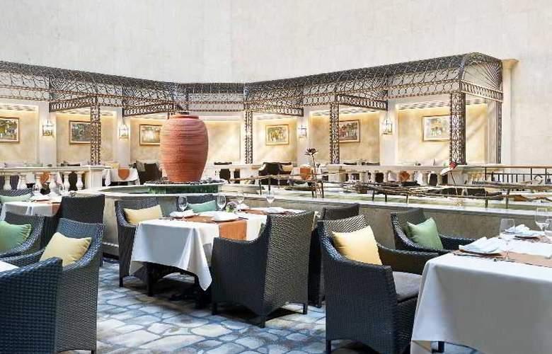 The Royal Garden - Restaurant - 14