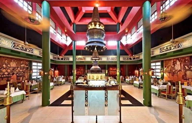Iberostar Punta Cana - Restaurant - 12