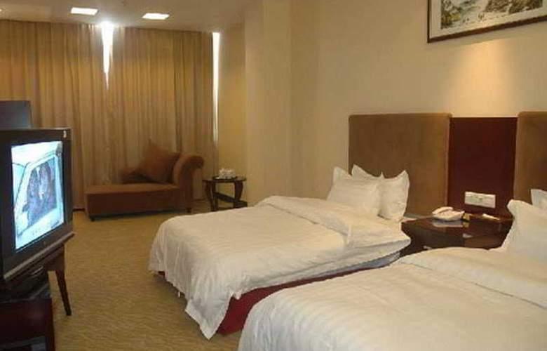 Xianghe - Room - 0