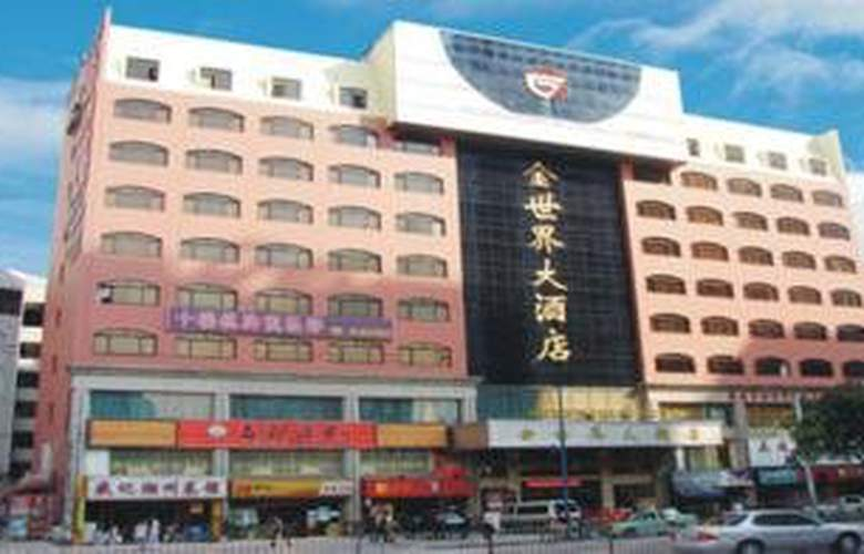 Golden World - Hotel - 0