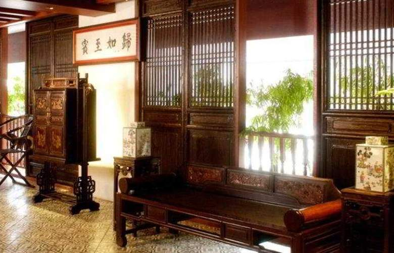 Sino House Patong - General - 2