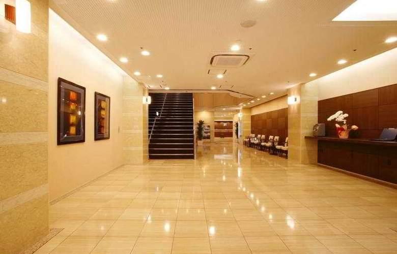 Chisun Hotel Hiroshima - General - 1