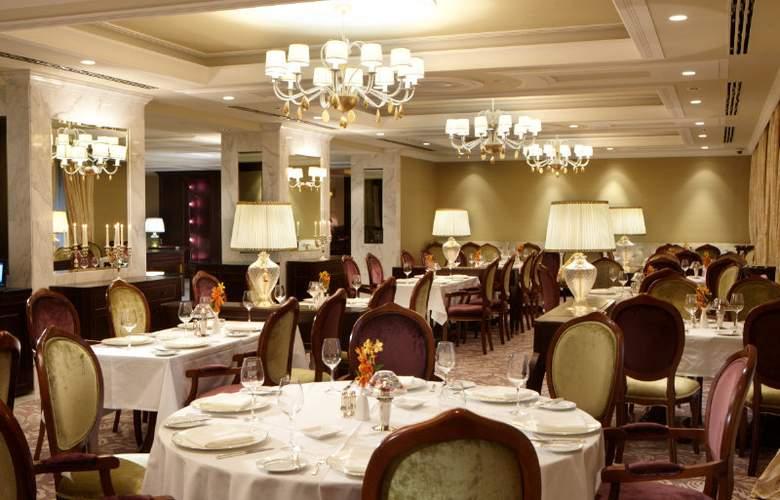 Baltschug Kempinski Moscow - Restaurant - 24