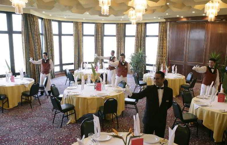 Golden Tulip Flamenco - Restaurant - 1