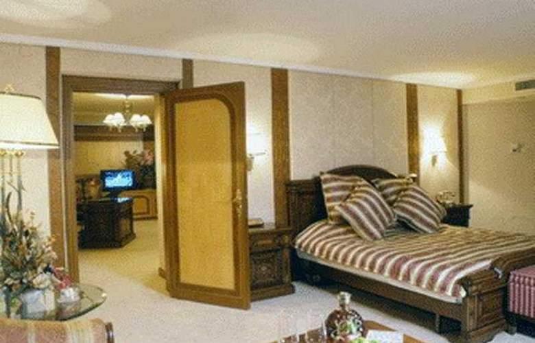 Henan Plaza - Room - 0