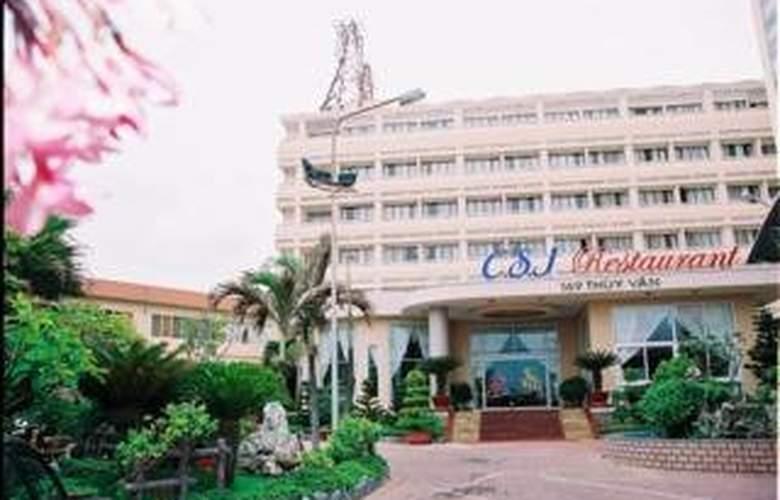 Cap Saint Jacques Hotel - General - 1