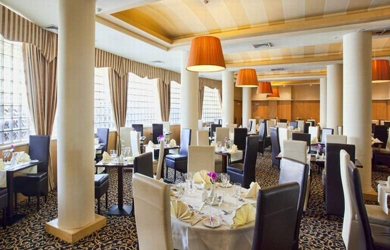 The Royal Hotel and Merrill Leisure Club - Restaurant - 5