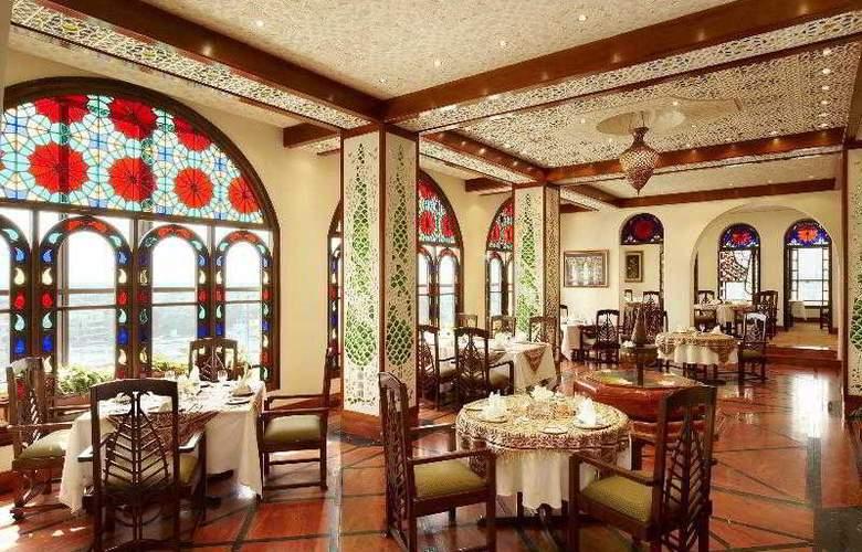 Sheraton Kuwait Hotel & Towers - Restaurant - 23