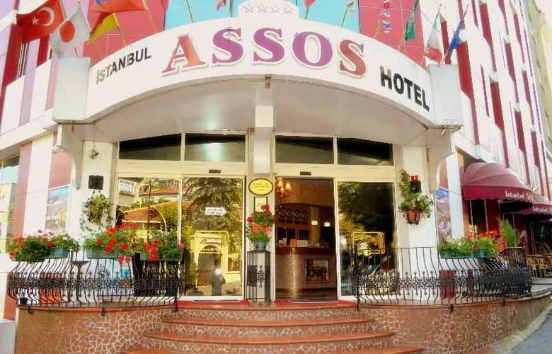 Istanbul Assos - Hotel - 7