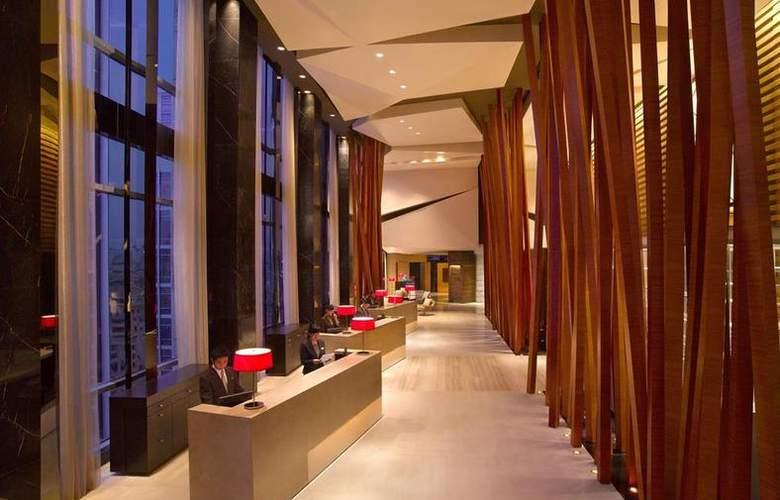 Grand Hyatt Guangzhou - Hotel - 11