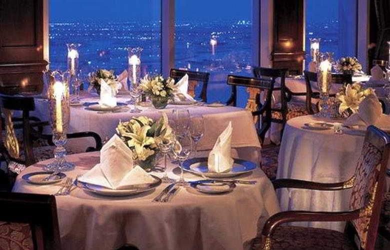 The Ritz-Carlton Doha - Restaurant - 5