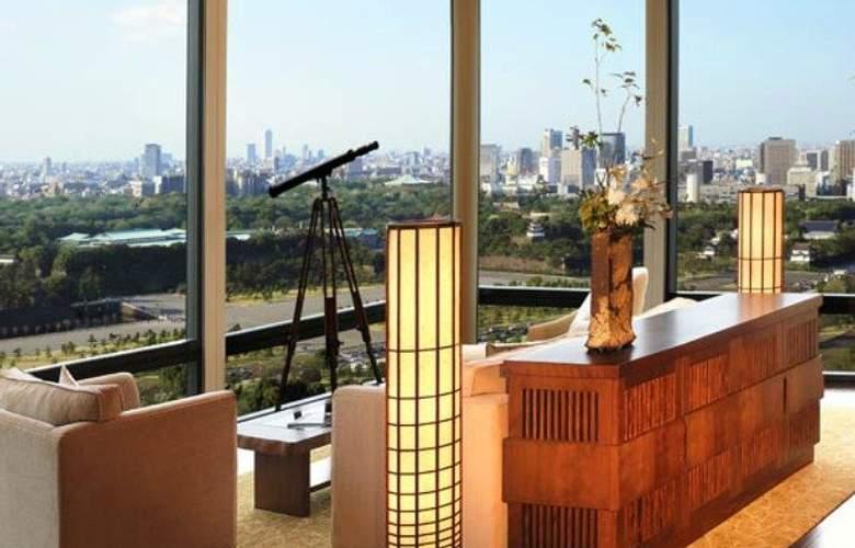 The Peninsula Tokyo - Room - 10