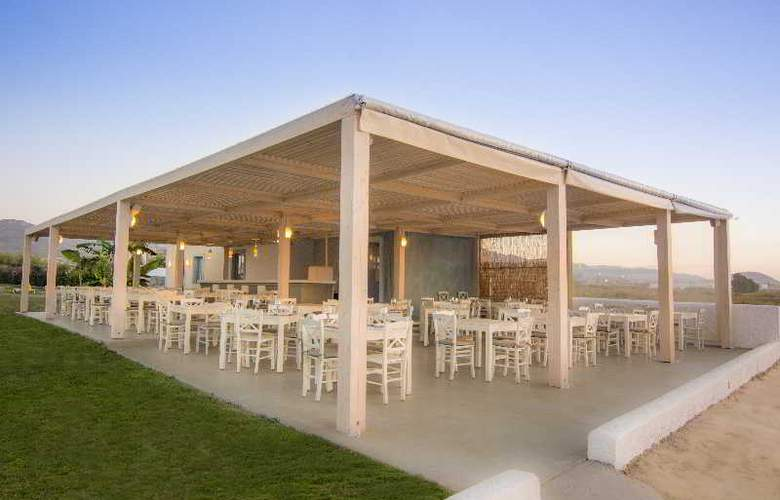 Aeolos Beach - Restaurant - 16