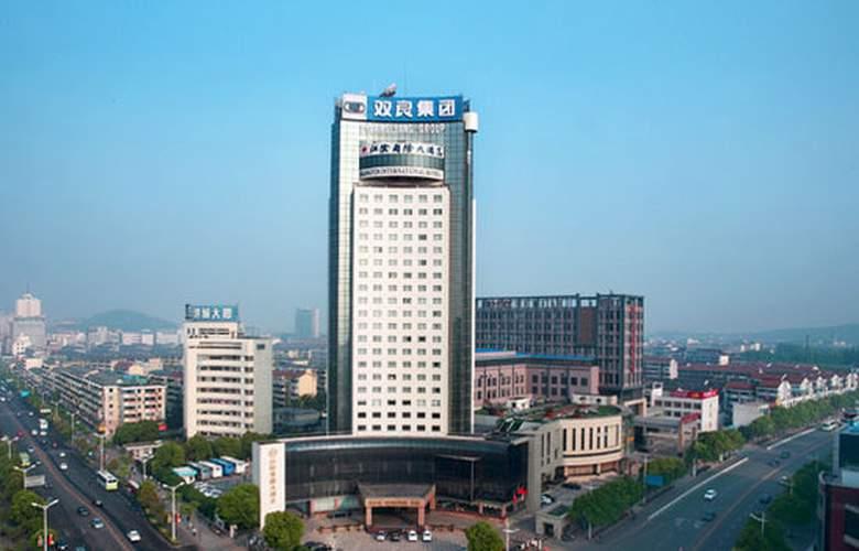 Jiangyin International Hotel - Hotel - 0