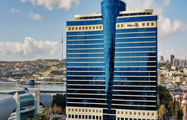Hilton Baku - Hotel - 8