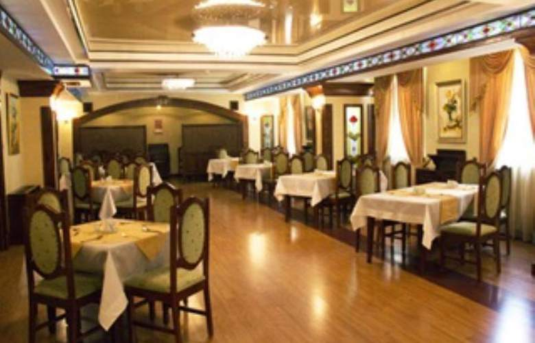 Ganjali Plaza - Restaurant - 14