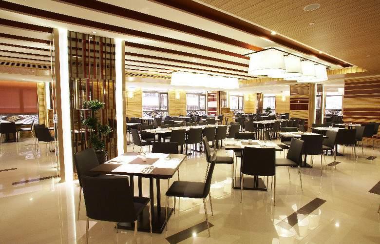 Fullon Shenkeng - Restaurant - 12