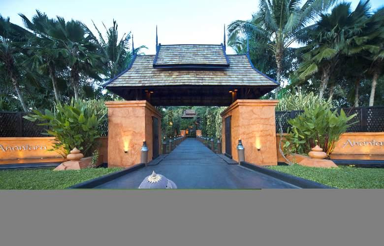 Anantara Resort Bophut Koh Samui - General - 0