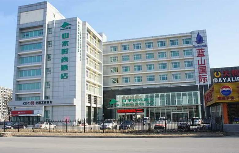 CYTS Shanshui Trends Hotel (Tianzhu Branch) - Hotel - 0