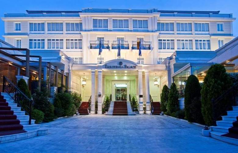 Theoxenia Palace - Hotel - 0
