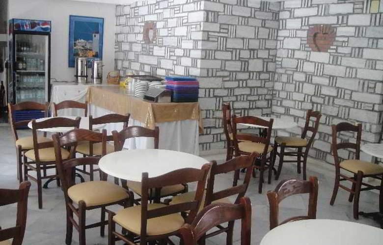Galinos - Restaurant - 3