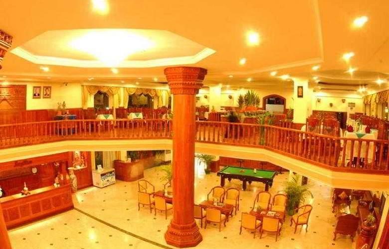 Monoreach Hotel Siem Reap - General - 1