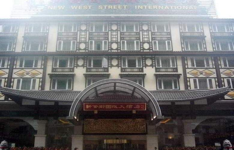 New West Street International - General - 1
