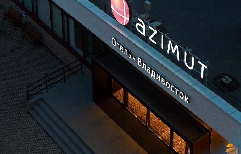 Azimut Vladivostok - Hotel - 5