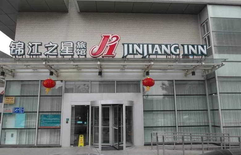 Jinjiang Inn (Olympic Centre,Changzhou) - Hotel - 4