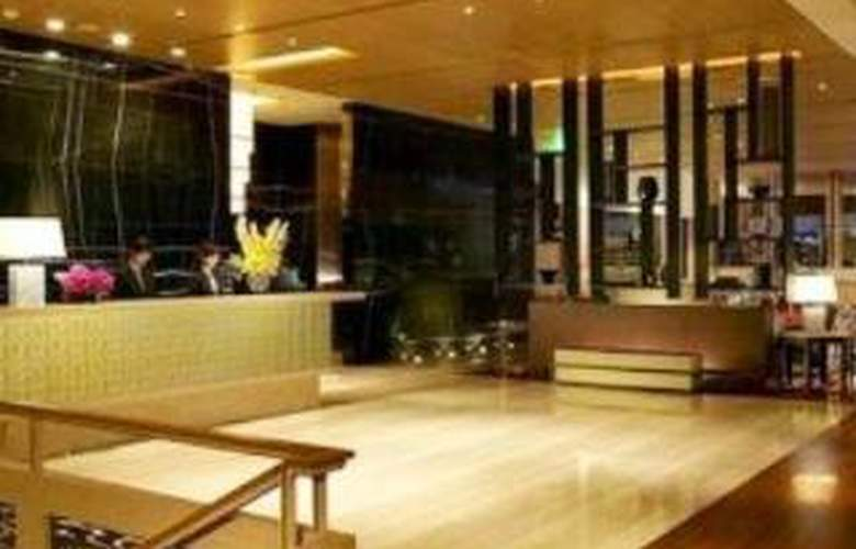 City Suites - Taipei Nanxi - Restaurant - 3