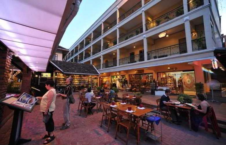 Silom Village Inn - Restaurant - 9