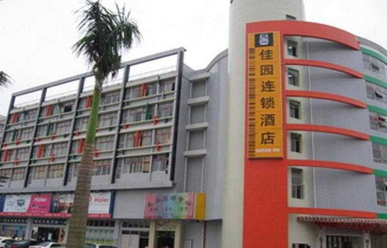 Garden Inn Guangyin Bridge - Hotel - 0