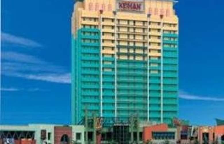 Keihan Universal City - General - 1
