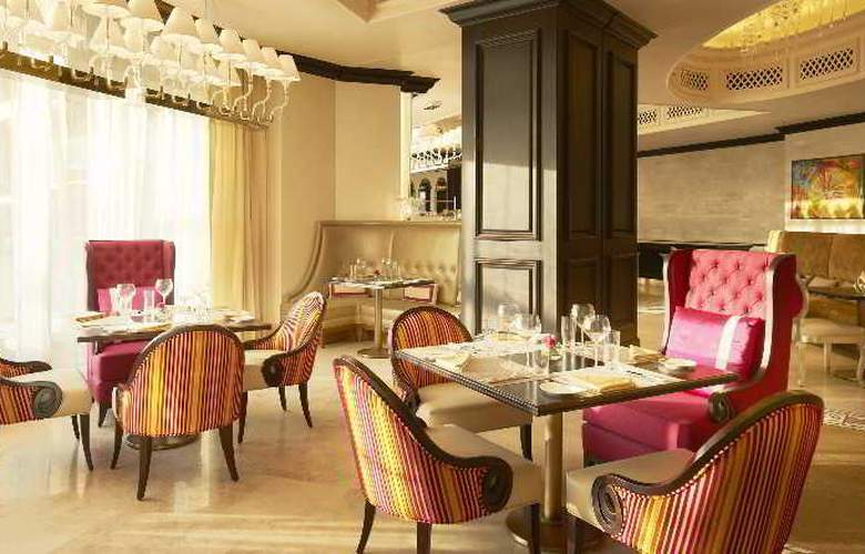 The St.Regis Abu Dhabi - Restaurant - 10