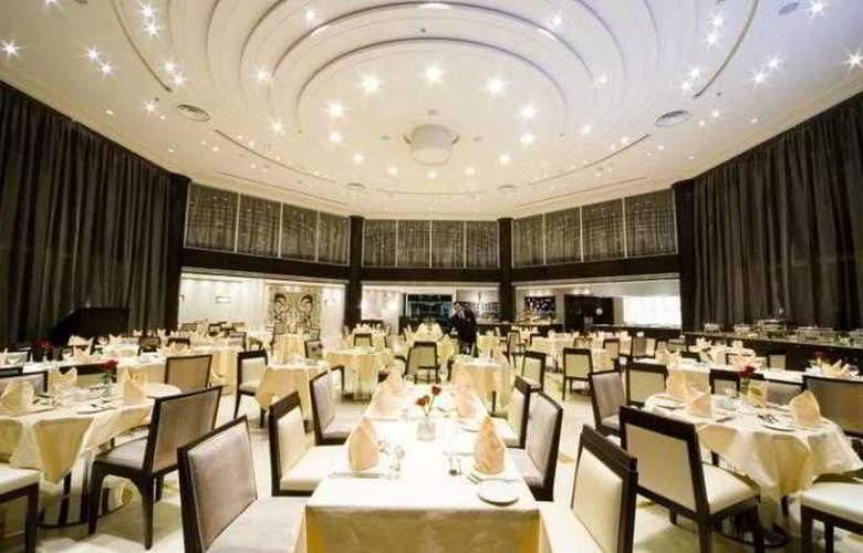 Holiday Inn Izdihar - Restaurant - 12