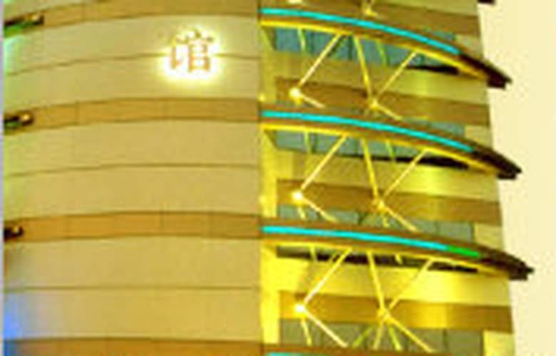 Hong Li - Hotel - 0