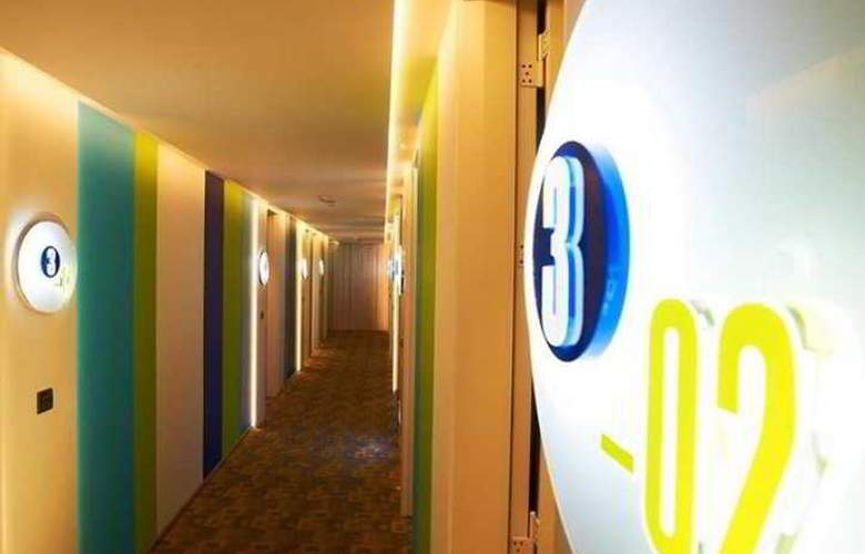 Royal Group Hotel -Bo Ai Branch - Hotel - 0